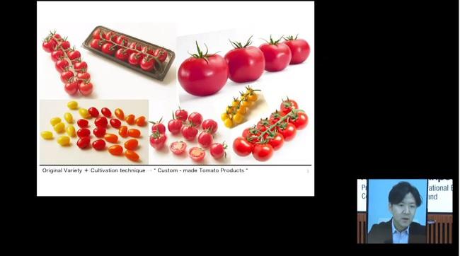 Hội nghị trực tuyến quốc tế đầu tiên về tối ưu hóa chuỗi cung cấp thực phẩm toàn cầu - Ảnh 2.