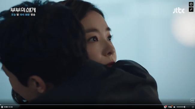 Ye Rim - Je với loạt khoảnh khắc ngọt ngào.