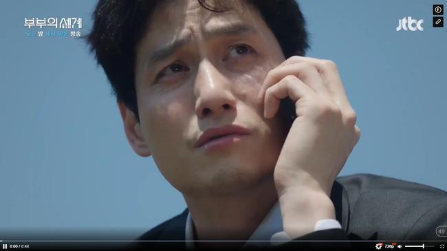 Lee Tae Woo liên lạc với vợ cũ, ngỏ lời muốn gặp mặt.