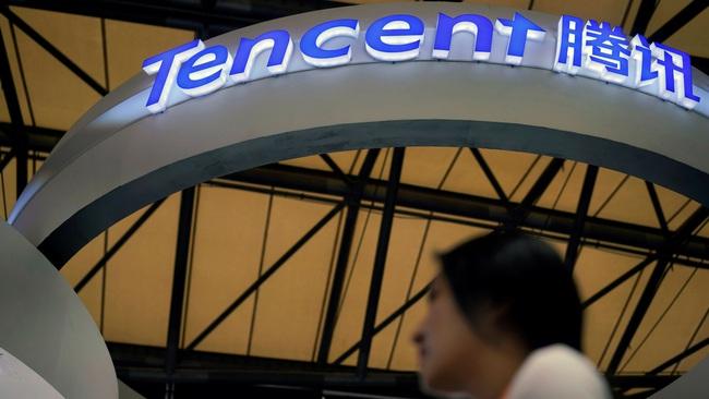 Tencent chạy đua với Alibaba, rót 70 tỷ USD vào điện toán đám mây - Ảnh 1.