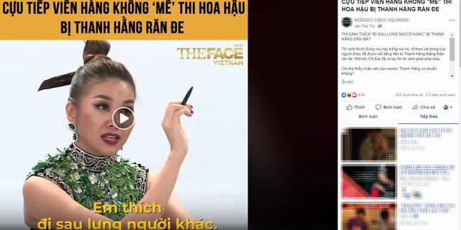 """Tình cũ Kim Lý khó chịu vì bị ê-kíp The Face Vietnam """"đào bới"""" quá khứ - Ảnh 1."""