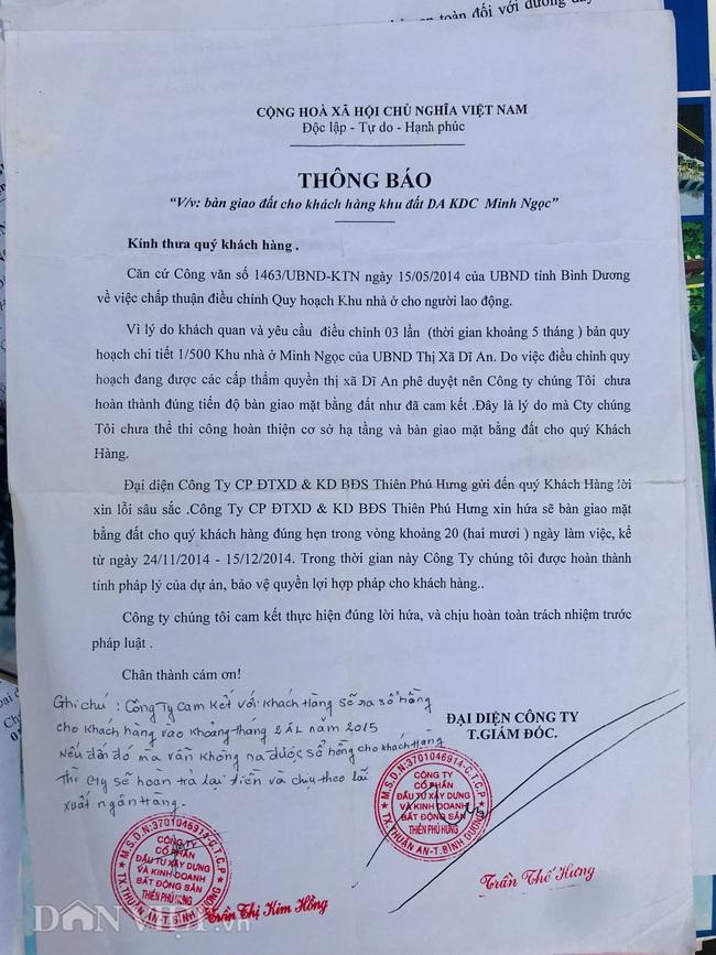 Thêm 1 dự án bị Công ty Thiên Phú Hưng bán trái phép 93 nền đất - Ảnh 2.
