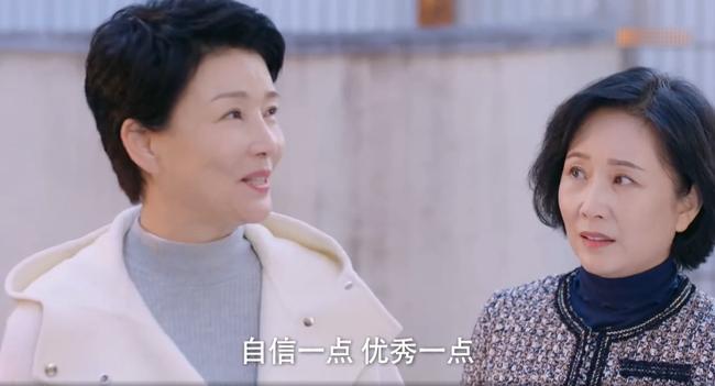 Hạnh phúc trong tầm tay tập 42: Hoàng Cảnh Du ghi điểm với mẹ Địch Lệ Nhiệt Ba, dân tình chờ kết đẹp - Ảnh 2.