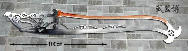 """4 vũ khí """"dị"""" nhất TQ: Cái cuối cùng là khắc tinh của samurai Nhật Bản - Ảnh 1."""