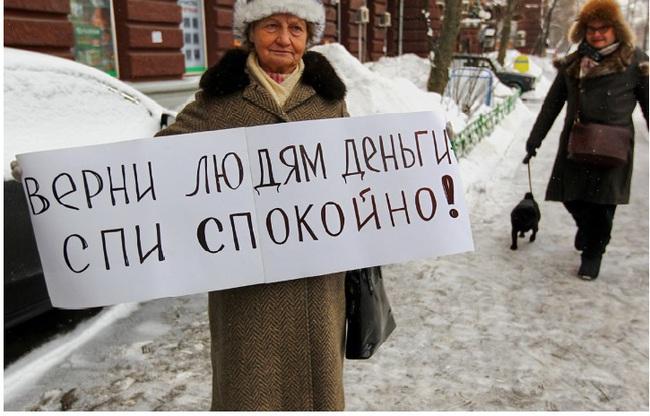 Vụ lừa đảo lớn nhất trong lịch sử hiện đại Nga - Ảnh 2.