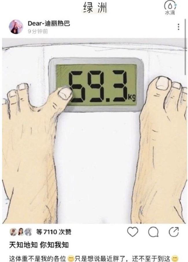 Địch Lệ Nhiệt Ba thừa nhận tăng cân, công ty quản lý đưa ra lời cảnh báo - Ảnh 1.