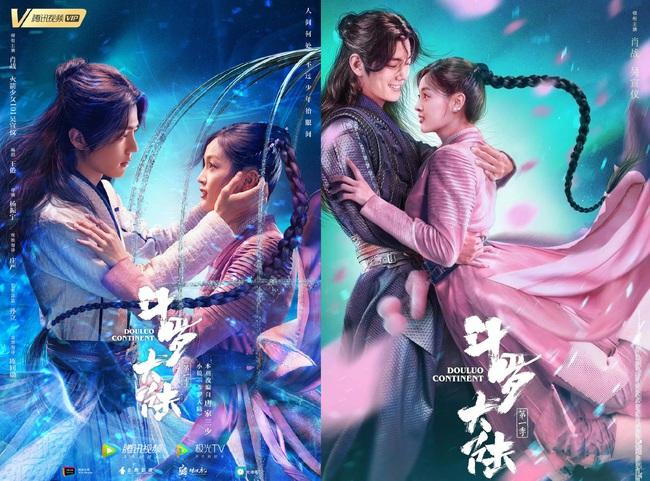 """Loạt phim Trung Quốc được khán giả """"lót dép"""" hóng từng ngày - Ảnh 6."""