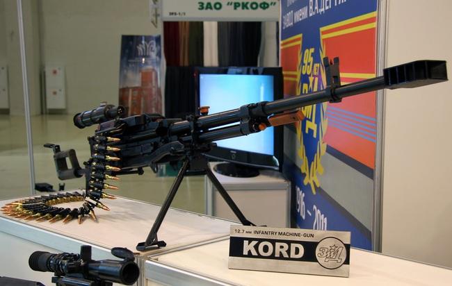 """Vì sao đại liên DShK 12,7mm là """"huyền thoại"""" trong lịch sử chiến tranh? - Ảnh 16."""