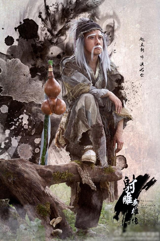 """""""Võ lâm ngũ bá"""" trong tiểu thuyết Kim Dung gồm những ai? - Ảnh 5."""