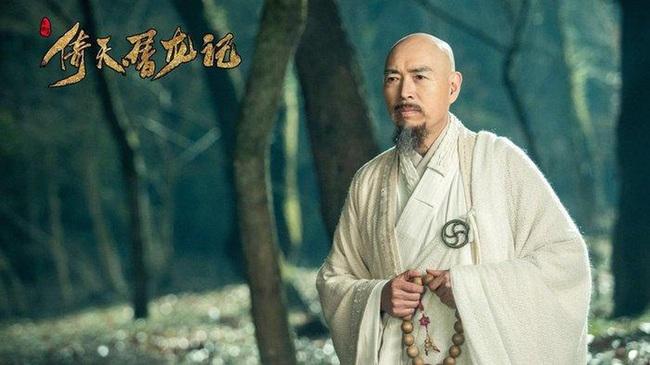 Kiếm hiệp Kim Dung: Những cao thủ số một của chùa Thiếu Lâm được giang hồ kính nể - Ảnh 2.