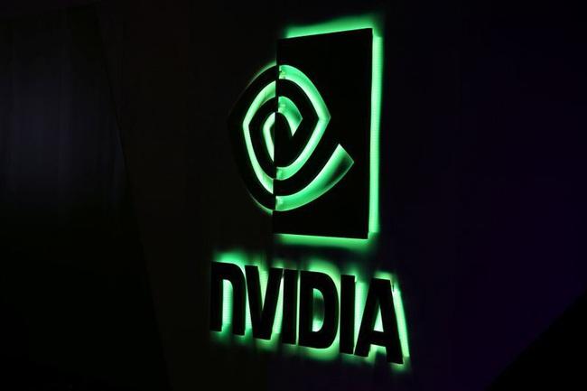 Nvidia vượt Intel, trở thành nhà sản xuất chip có giá trị nhất ở Mỹ - Ảnh 1.