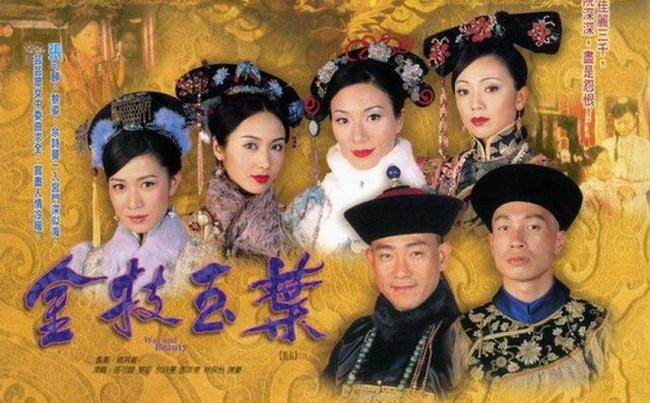 """Cuộc chiến thâm độc chốn hậu cung được khắc họa rõ nét qua các """"tượng đài"""" thuộc dòng phim cung đấu Trung Quốc - Ảnh 2."""