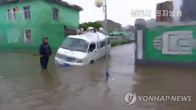 """Trung Quốc, Triều Tiên báo động vì """"quái vật"""" Bavi đổ bộ  - Ảnh 1."""
