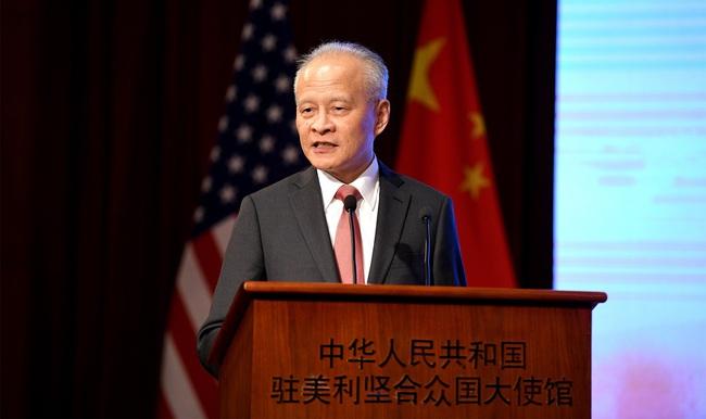 """Đại sứ TQ cảnh báo quan hệ Mỹ-Trung căng thẳng """"chưa từng có"""" - Ảnh 1."""