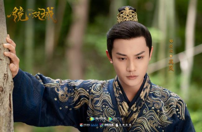 10 mỹ nam màn ảnh Trung Quốc được bình chọn có khí chất tiên hiệp - Ảnh 4.