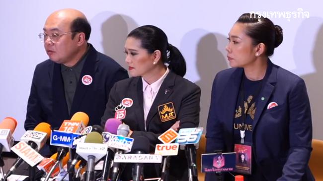 Thí sinh Hoa hậu Hoàn vũ Thái Lan 2020 bị loại vì gian lận, nói xấu đối thủ - Ảnh 3.