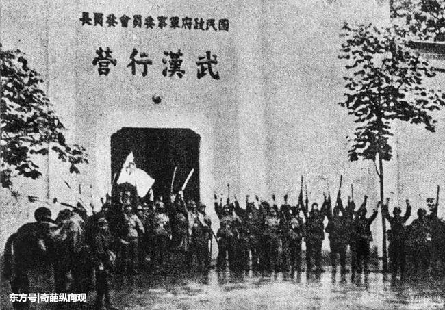 Nhìn lại những con số kinh hoàng trong trận Vũ Hán thời chiến tranh Trung-Nhật - Ảnh 5.