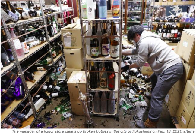 Phát hiện bất ngờ về trận động đất cực mạnh ở Nhật Bản  - Ảnh 1.