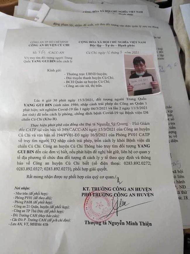 Công an truy tìm người đàn ông quốc tịch Trung Quốc trốn khỏi khu cách ly ở bệnh viện - Ảnh 1.