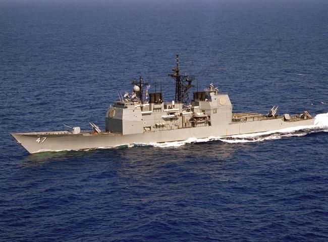 """Điểm mặt 3 siêu tuần dương hạm """"độc nhất"""" mà Nga, Mỹ, Trung Quốc sở hữu - Ảnh 4."""