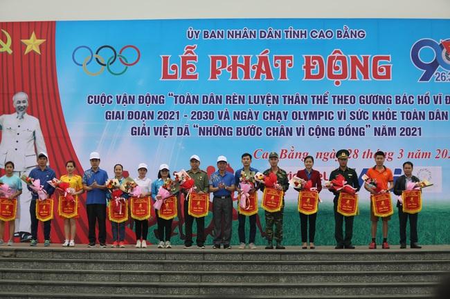 2.000 người hưởng ứng Ngày chạy Olympic vì sức khoẻ nhân dân - Ảnh 3.
