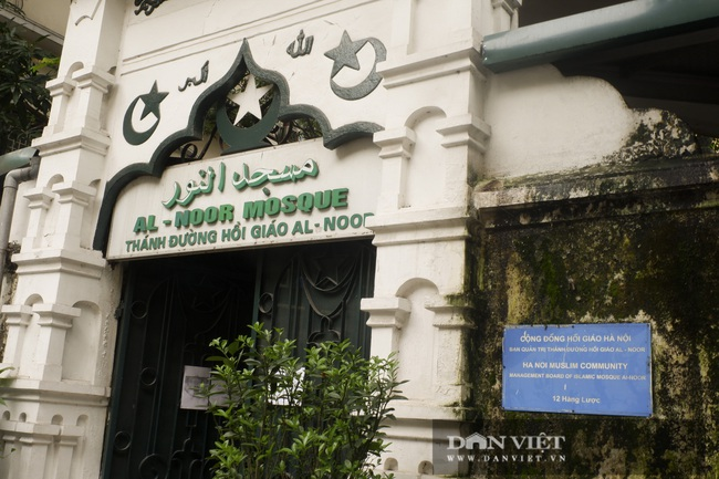 Thánh đường Hồi giáo duy nhất ở miền Bắc:  - Ảnh 3.