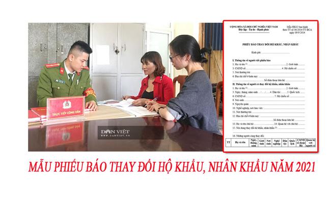 MAU-PHIEU-BAO-THAY-DOI-HO-KHAU-NHAN-KHAU-2.jpg