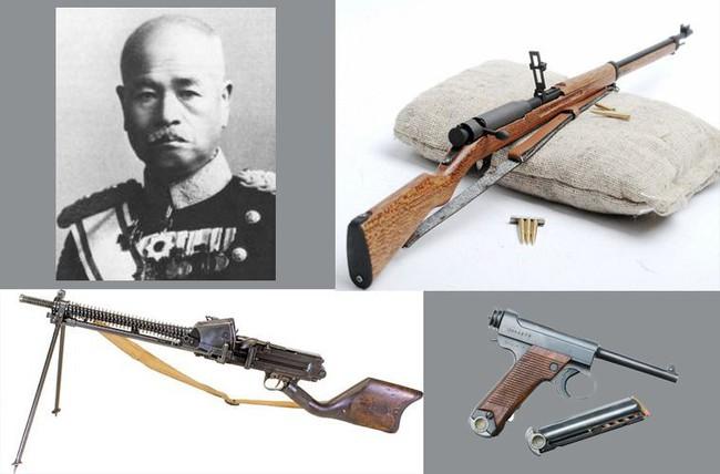 Điều ít biết về khẩu súng Nhật quân đội Việt Nam từng sử dụng - Ảnh 3.