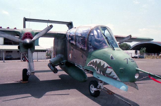 Máy bay độc lạ của Mỹ từng dùng trong Chiến tranh Việt Nam và Syria - Ảnh 11.