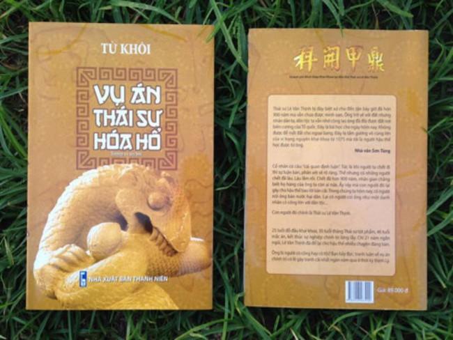Lật giở kỳ án hóa cọp giết vua của Trạng nguyên đầu tiên nước Việt - Ảnh 11.