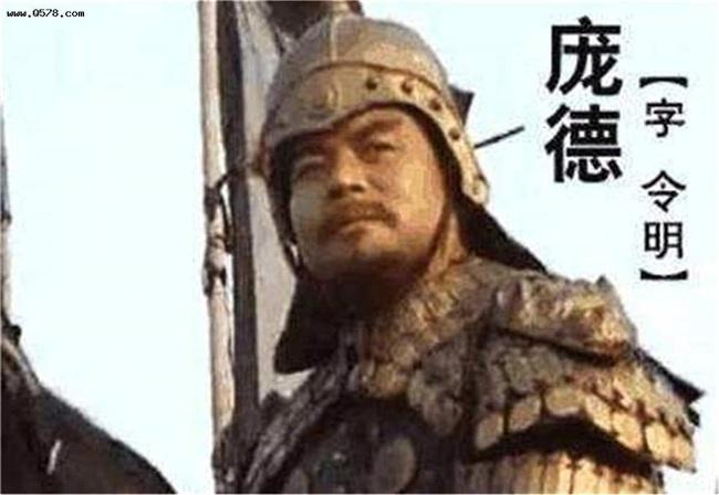 Nếu 3 mãnh tướng này không rơi vào tay Tào Tháo, Lưu Bị có thể giữ được Kinh Châu, thay đổi cục diện Tam Quốc - Ảnh 3.