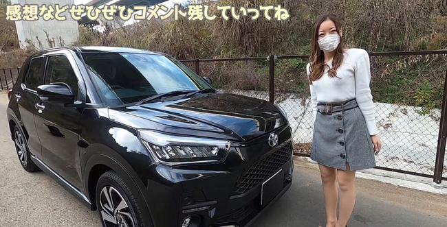 Nữ Youtuber Nhật trải nghiệm thực tế Toyota Raize 2021, có gì để đấu Kia Sonet? - Ảnh 1.