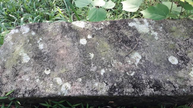 Thái Nguyên: Bí ẩn dấu tích ngôi chùa cổ hàng trăm năm tuổi nằm trên đỉnh núi cao 257 mét  - Ảnh 9.