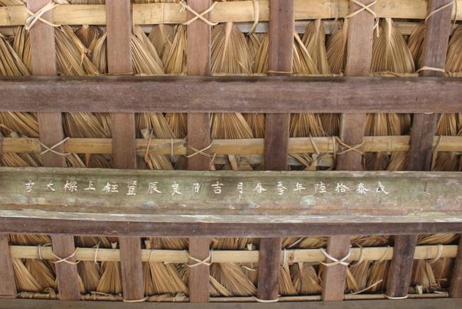 Thưởng lãm cầu lợp làng Kênh có tuổi thọ hàng trăm năm, 'độc nhất vô nhị' ở Việt Nam - Ảnh 9.