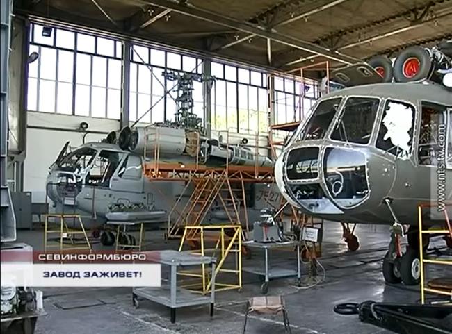 """Dàn """"chim sắt"""" của lực lượng Không quân Hải quân Việt Nam - Ảnh 4."""