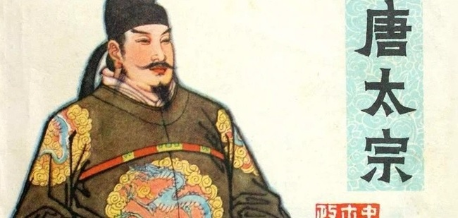 Giết anh em ruột cướp ngôi, vua Đường Lý Thế Dân còn làm 1 việc mà lịch sử bấy giờ không dám ghi lại - Ảnh 2.