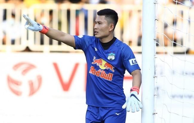 """HAGL """"trói chân"""" thủ môn Huỳnh Tuấn Linh thêm 3 năm, """"lót tay"""" 6 tỷ đồng - Ảnh 1."""