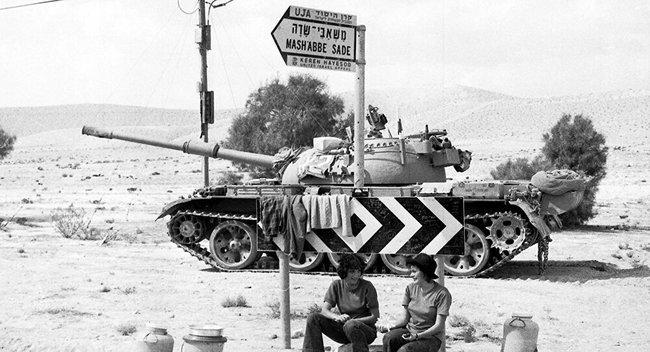 Ai Cập đã đâm sau lưng đồng minh Liên Xô như thế nào? - Ảnh 5.