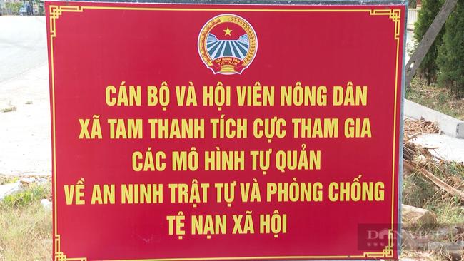 Quảng Nam: Nông dân Tam Kỳ ngày đêm giữ bình yên cho xóm làng - Ảnh 2.