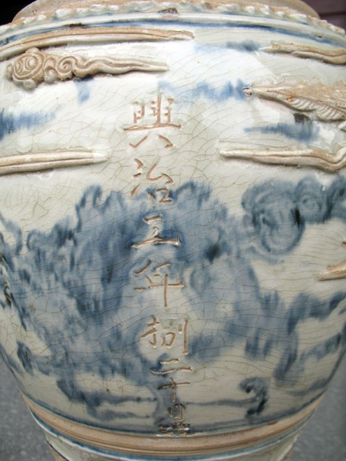 Dòng chữ Hán ghi ngày chế tạo chân đèn