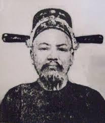 Tôn Thất Thuyết (1835- 1913)