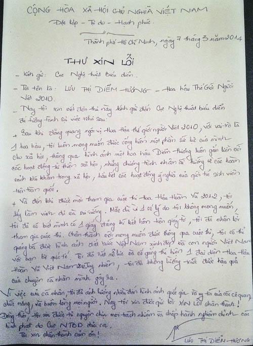 Bản chụp lá thư viết tay mà Hoa hậu Diễm Hương gửi Cục Nghệ thuật Biểu diễn.
