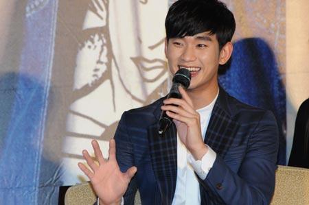 Anh chàng diễn viên điển trai Hàn Quốc Kim Soo Hyun.