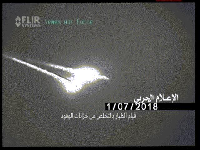 Phiến quân Yemen tung video bắn rơi chiến đấu cơ F-15 Mỹ