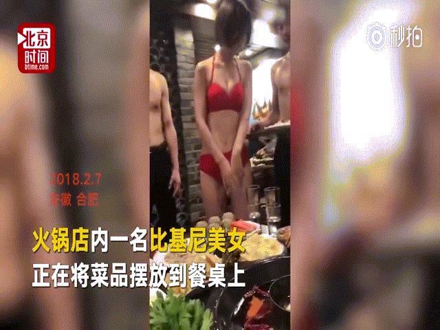 TQ: Mỹ nữ mặc bikini gợi cảm phục vụ khách trong quán ăn