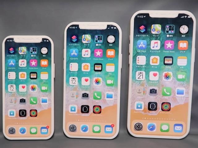 Dòng iPhone 12 sẽ có màn hình từ 5,3 inch, thiết kế vẫn đẳng cấp