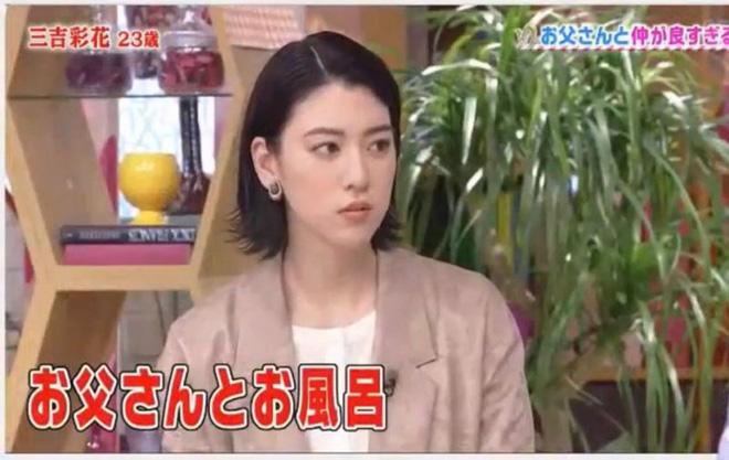 Mỹ nhân Nhật gây sốc khi kể chuyện tắm chung với bố trên sóng truyền hình