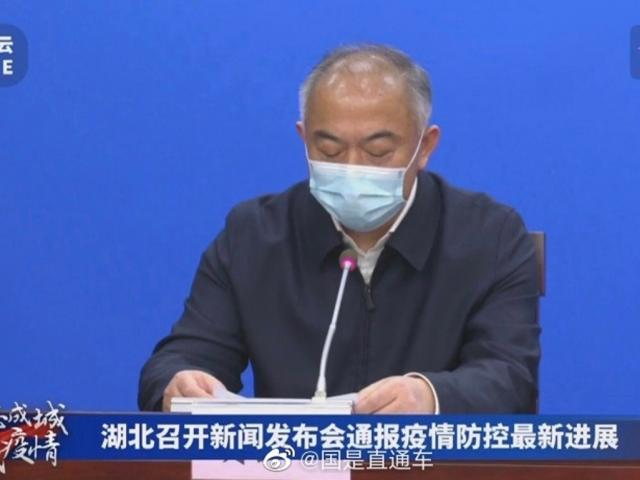 Virus Corona: Quan chức Vũ Hán xin lỗi người dân