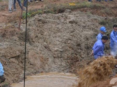 Sự cố vỡ ống nước xảy ra vào ngày 16.12 năm ngoái.