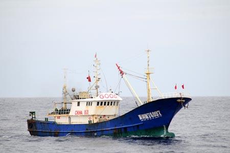 Tàu cá Trung Quốc hoạt động gần quần đảo tranh chấp với Nhật Bản, Điếu Ngư/Senkaku trên Biển Hoa Đông. Ảnh: Xinhua.